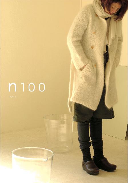 n100vol3_hyo1.jpg