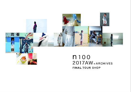 new_ n100FINAL1005_03-02.jpg